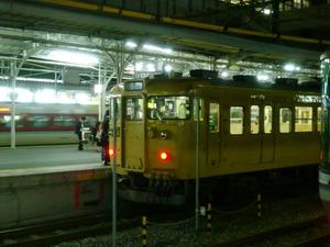 Cimg3676