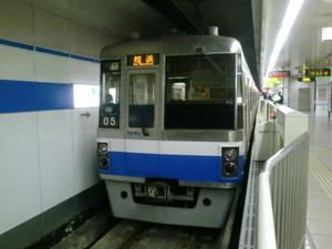 Cimg3773