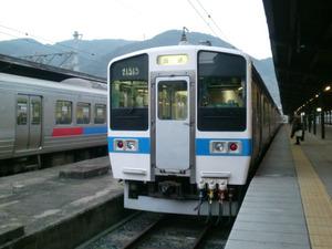 Cimg3833