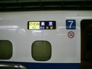Cimg3886