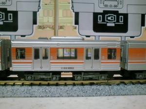 Cimg3914
