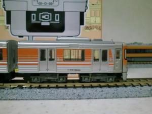Cimg3915