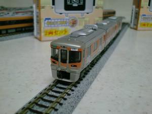 Cimg3917