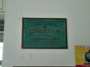 Cimg3969
