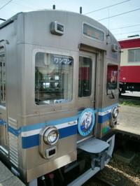 Cimg3982