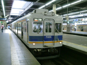 Cimg3950