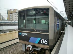 Cimg4038