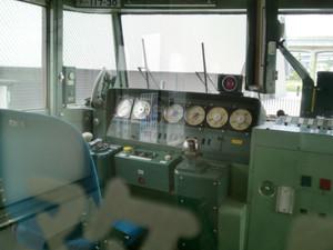 Cimg4043