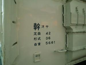 Cimg4154