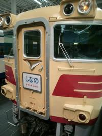Cimg4161