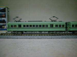 Cimg4333