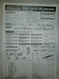 Cimg4341