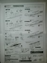 Cimg4343_3