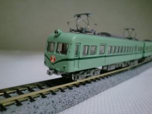 Cimg4367