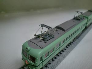 Cimg4368