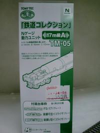 Cimg4380_2
