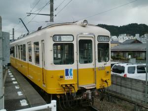 Cimg3651