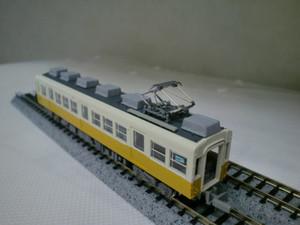 Cimg4390