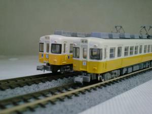 Cimg4400