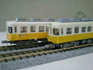 Cimg4403