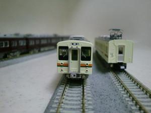 Cimg4788