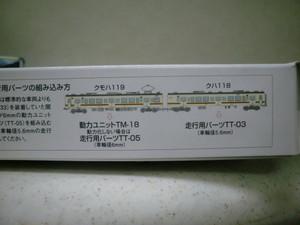 Cimg4796