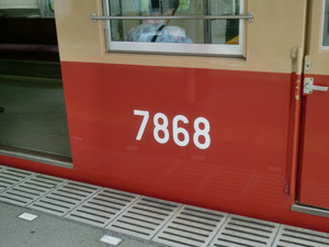 Cimg4826