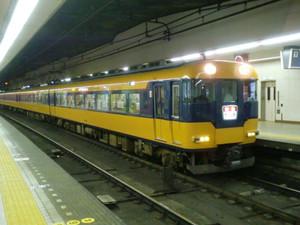 Cimg4810