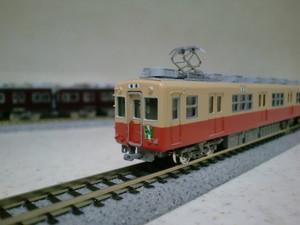 Cimg4851