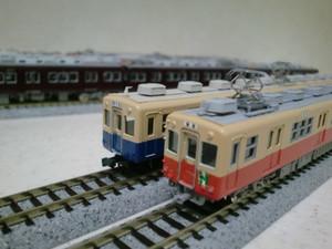Cimg4867