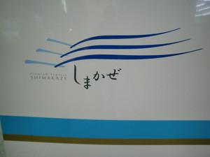 Cimg4887