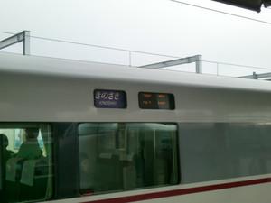Cimg4947