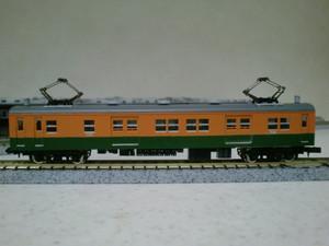 Cimg4959