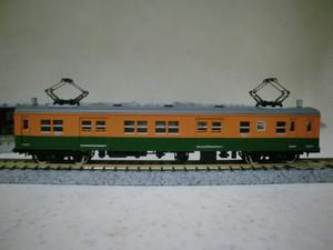 Cimg4960