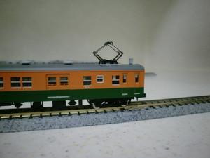 Cimg4961