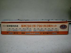 Cimg4973