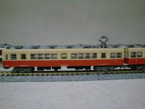 Cimg4980