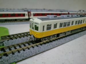 Cimg4995