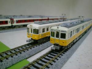 Cimg5003