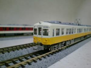 Cimg5012