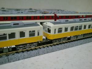 Cimg5020