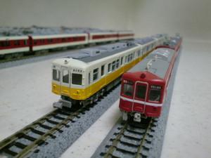 Cimg5034