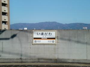 Cimg5163