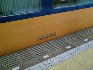 Cimg5212