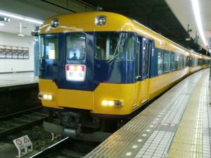 Cimg5235