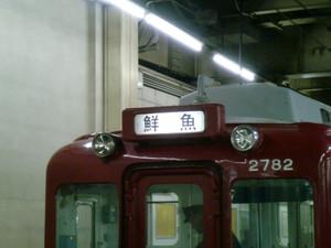 Cimg5242