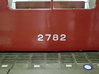 Cimg5246_2