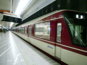 Cimg5434
