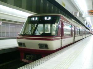 Cimg5435