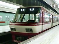 Cimg5436